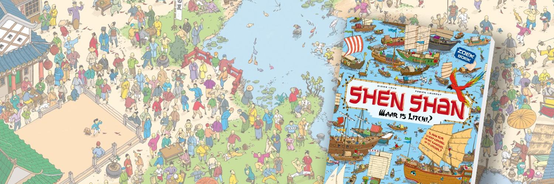 Shen Shan - Waar is Litchi? - Didier Lévy